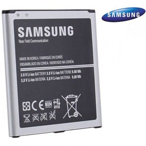 samsung-b500ae-2600-mah-battery-for-samsung-galaxy-s4--18076-800x800