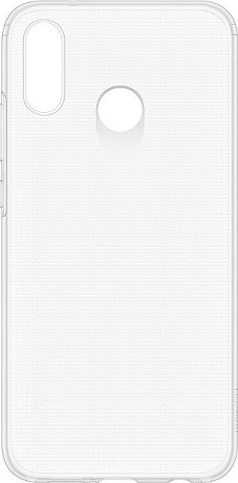 20180411125359_oem_back_cover_silikonis_diafanes_huawei_p20_lite
