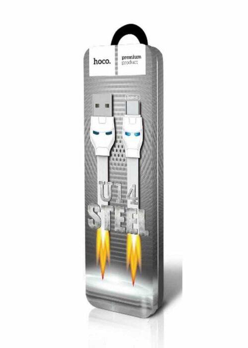 Hoco U14 Steel Man USB σε Type-C Λευκό 1,2 μ. με ένδειξη φόρτισης