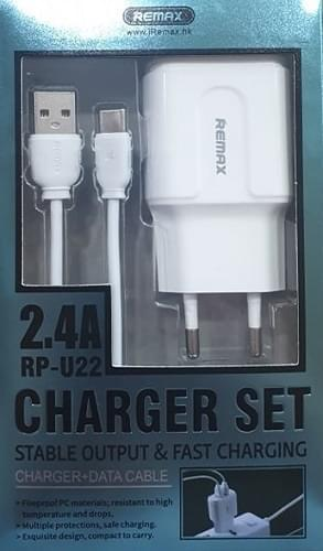 Remax-type-C-Cable-2x-USB-Wall-Adapter-Λευκό-RP-U22.jpeg